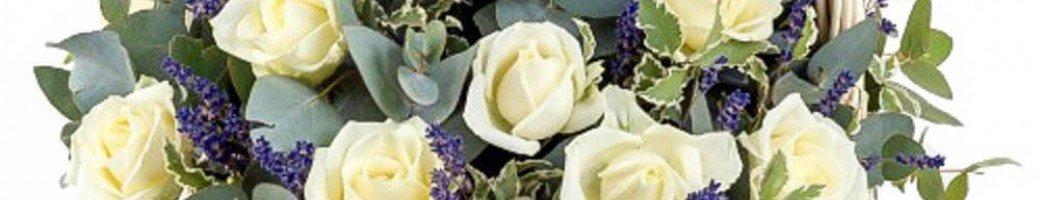 Цветочный корзины